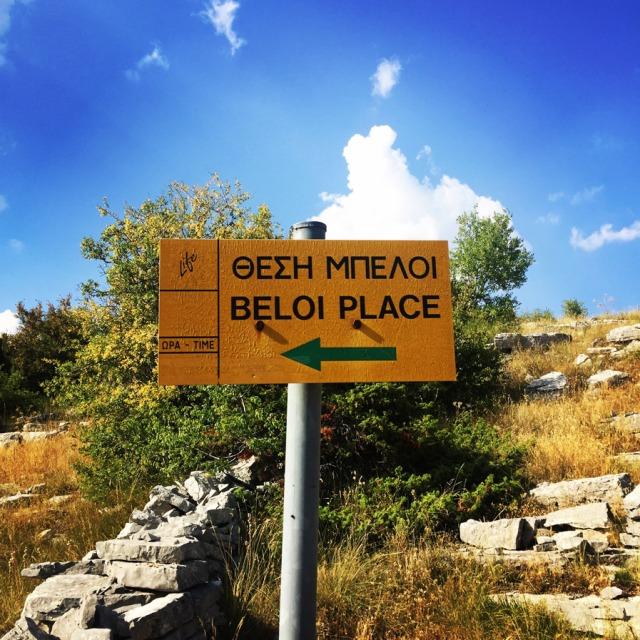Mount_Tymfi_(Pindos)_Thru-Hike_Part_01_Kapesovo_Mezaria_Gorge_Vikos_Canyon_Mikro-Papingo_0603