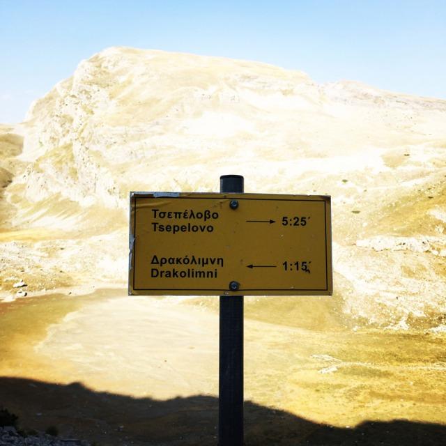 Mount_Tymfi_(Pindos)_Thru-Hike_Part_03_Dragonlake_Drakolimni_0694