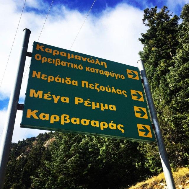 Agrafa_PanagiaPelekiti_Karamanoli_Neraida_Hiking_3484