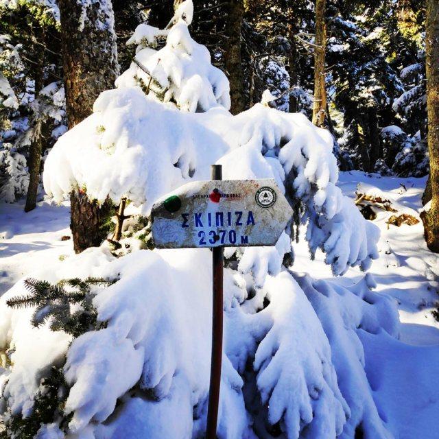Winter_Hiking_Parnitha_20181230_105130_796