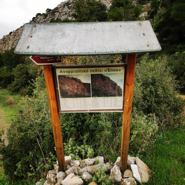 DryTooling_Athens_Epos_Fylis_Rizos_Cave_091929_310