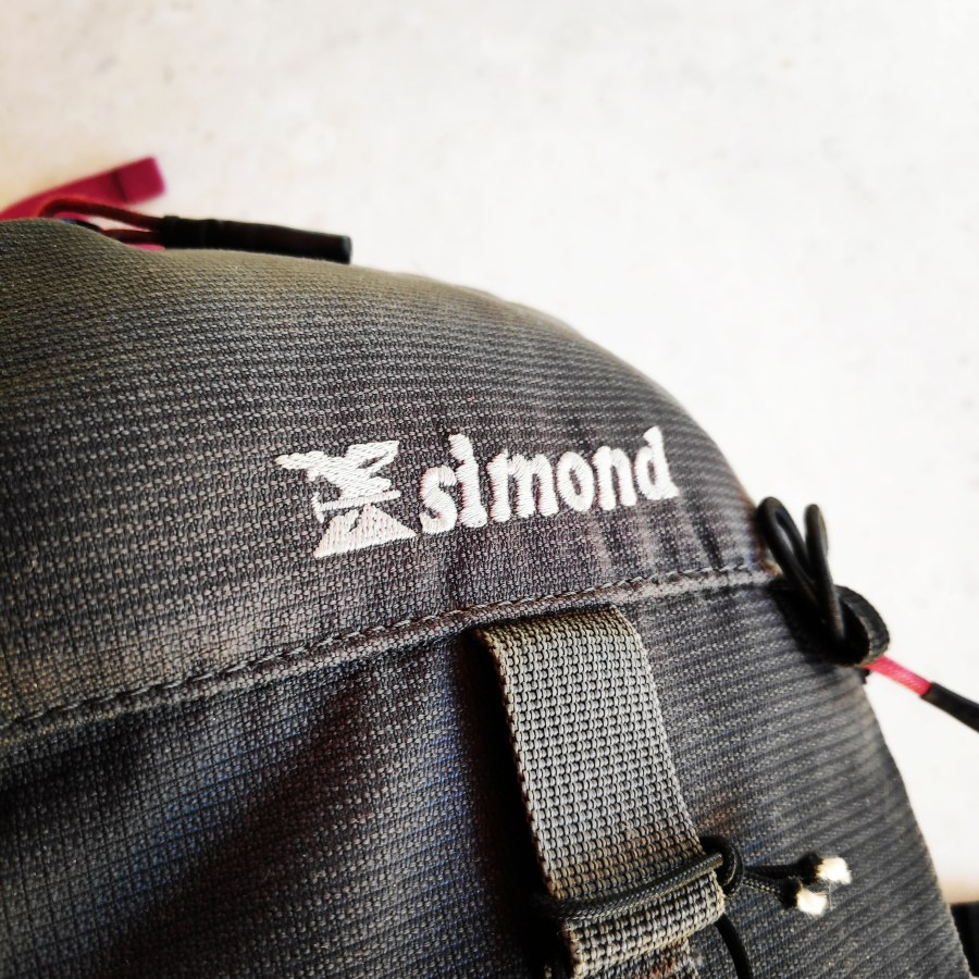 Simond Alpinism22 Decathlon Backpack Review logo detail