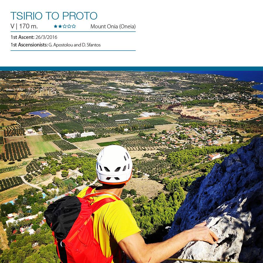 Multipitch_climbing_Tsirio_To_Proto_Onia_mountain_Cover
