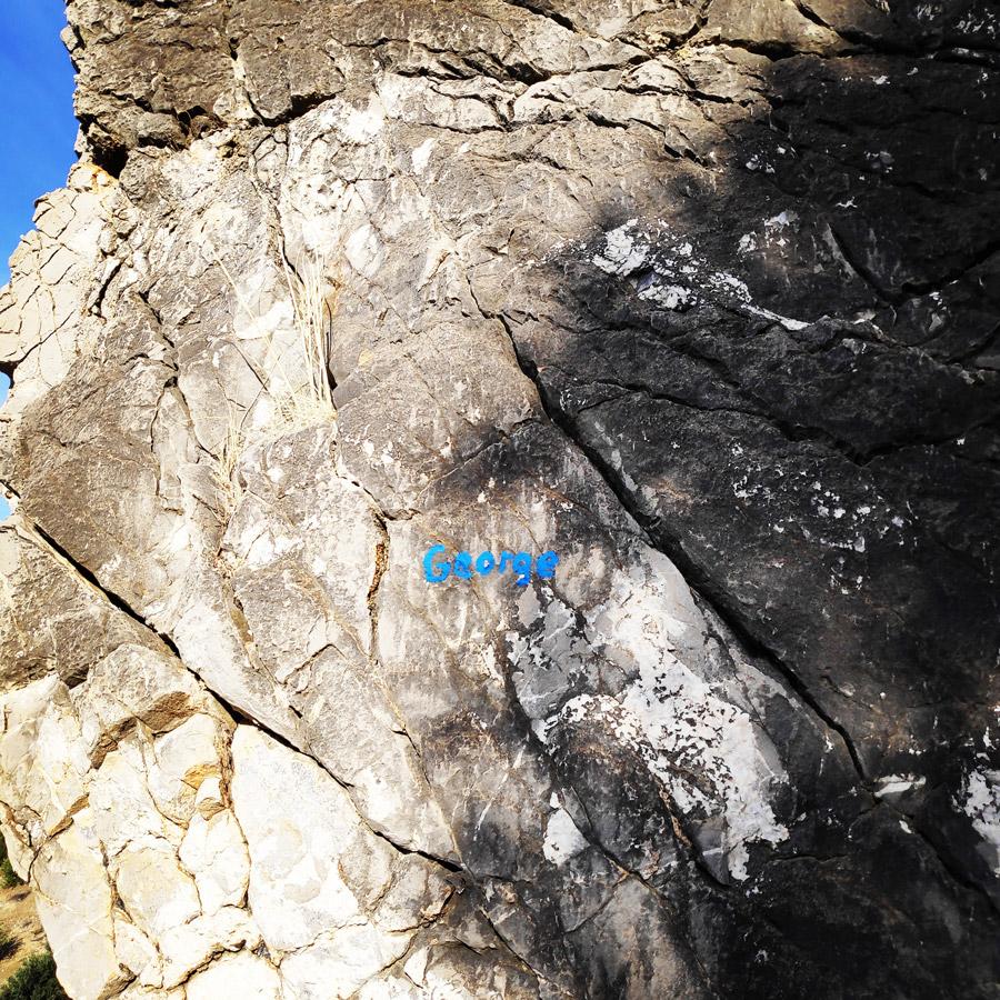 Climbing_Dardiza_Ermioni_Ermionida_114007_876