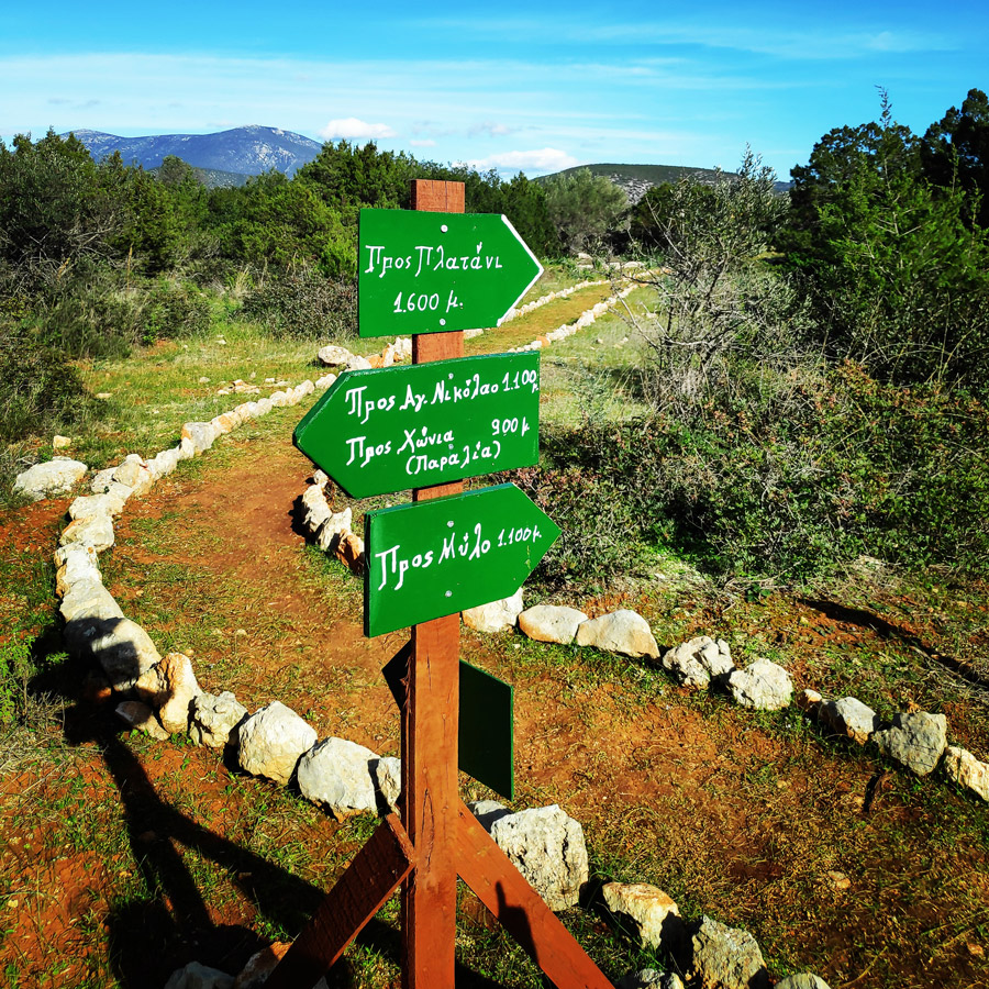 Hiking_Kilada_Ermionida_Patimas_Park_164229_699