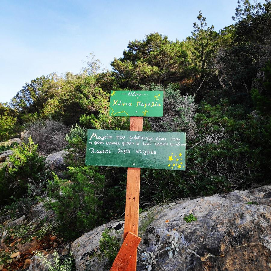 Hiking_Kilada_Ermionida_Patimas_Park_165159_697