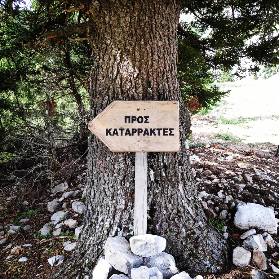Hiking_in_Tzoumerka_Athamanika_Pramanta_Kefalovriso_Waterafall_Melissourgoi_184202_972
