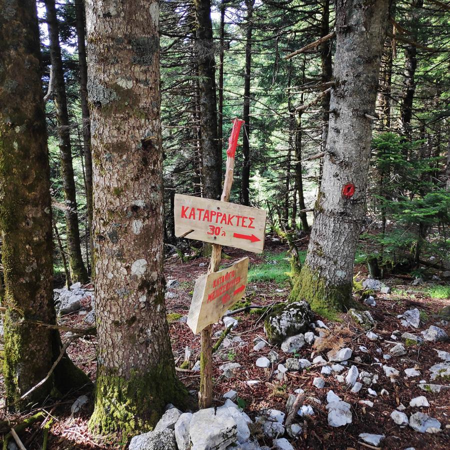 Hiking_in_Tzoumerka_Athamanika_Pramanta_Kefalovriso_Waterafall_Melissourgoi_184936_644