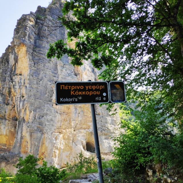 Hiking_Zagori_Villages_Bridges_Zagorochoria_170901_577