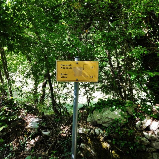 Hiking_Zagori_Villages_Bridges_Zagorochoria_213407_278