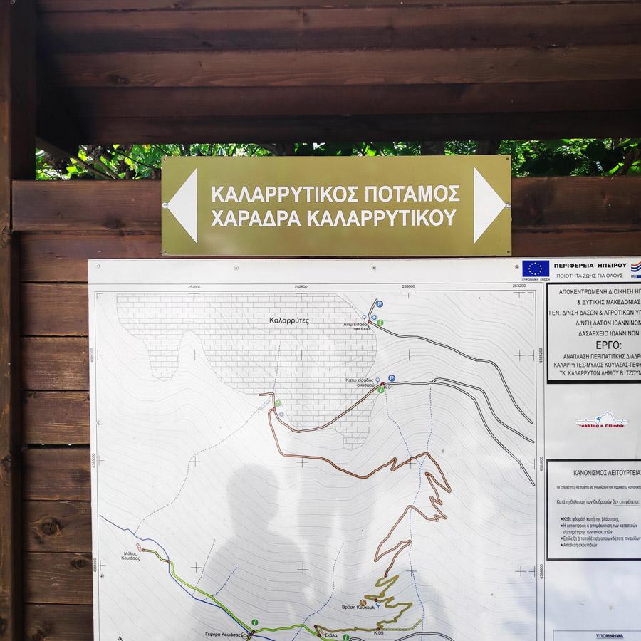 Kouiassa_Pouliana_Kipina_Monastery_185320_774